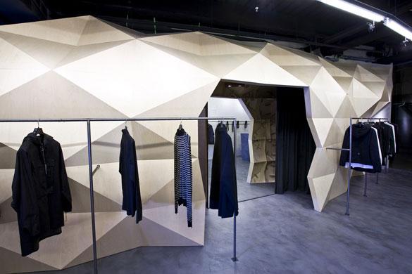 On dise o proyectos tienda lurdes bergada syngman - Centro comercial illa diagonal ...